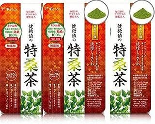 【10%OFF】桑茶の王様 琉球しまぐわ 健糖値の特桑茶 270g(90g × 3袋) 無添加・ノンカフェインでお子様にも!粉末タイプで飲みやすく、気軽に健康維持!