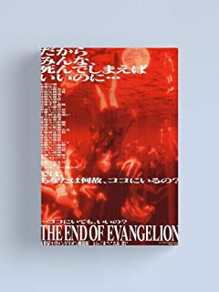Sieunhieudon End of Evangelion Canvas Print, Wall Art Print Canvas Gallery Wraps Ready to Hang Wall Decoration, Home And Office Decor.
