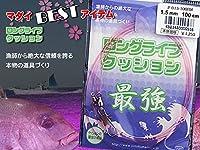 ロングライフクッション 最強 腰抜け知らず 人徳丸 200cm (5.0mm)