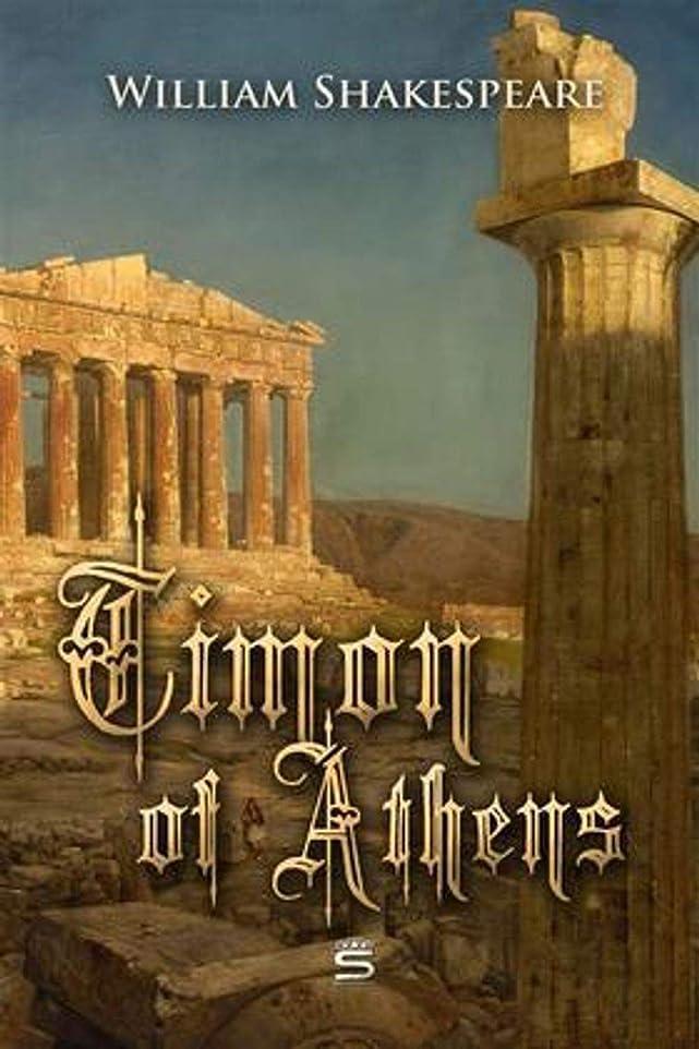 具体的にエキス外国人Timon of Athens (English Edition)