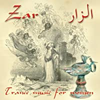 The Zar - Trance music for Women by Awlad Abou Gheit