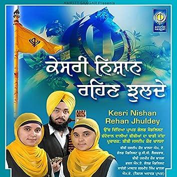 Kesri Nishan Rehan Jhuldey