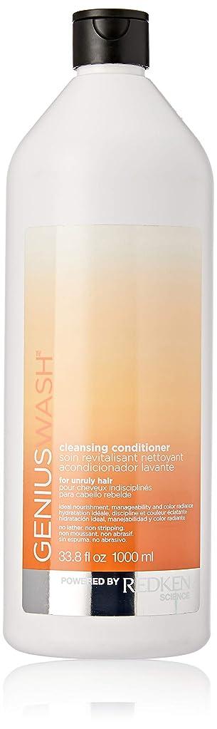 冷凍庫勝利した静かなレッドケン Genius Wash Cleansing Conditioner (For Unruly Hair) 1000ml/33.8oz並行輸入品