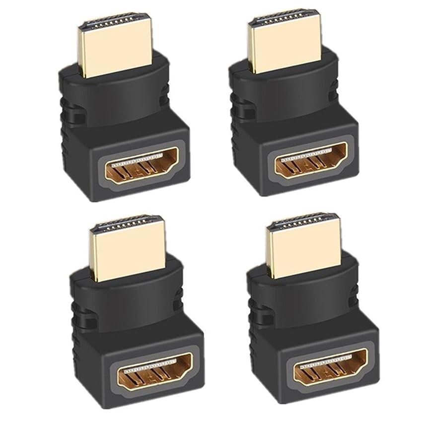 ペルメルキラウエア山グレード4K HDMIハイスピードポート 延長 オスtoメス アダプタ 変換L型 4個入り (270°)