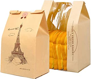 Elufly Paper Bread Bag Reusable Keep Fresh and Clean Bread Storage Bag 50 Pc