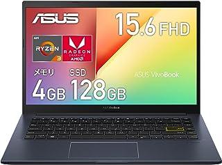 ASUS ノートパソコン M413DA ( 14インチ / AMD Ryzen 3 3250U /4GB, 128GB/ Radeon グラフィックス / 1,920×1,080(フルHD) / Webカメラ /Windows 10 Pro E...