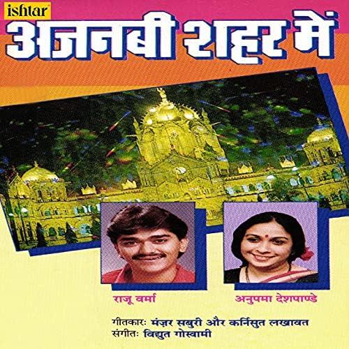 Raju Varma & Anupama Deshpande