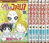 ぴよぴよファミリア コミック 全7巻完結セット (マーガレットコミックス)