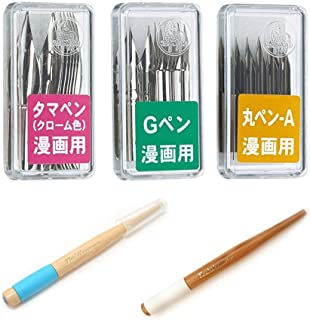 Tachikawa Comic Pen Holder & Zebra Pen Bundle Set , Tachikawa Pen Nib Holder ( T-40 ) , ( T-36W ) + Zebra Pen Nib Chrome ( PG-6B-C-K ) , Mapping ( PM-1C-A-K ) , Tama ( PT-6B-C-K )