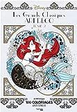 Les grands classiques Disney art déco tome 2 - Hachette Pratique - 18/01/2017