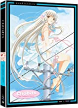 Chobits Complete Series (DVD)