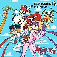 Yatterman No Uta/Futari No Uta by Et-King