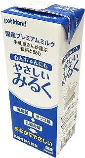 犬用牛乳 国産プレミア やさしいミルク 犬用ミルク 200ml×24個セット