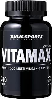 バルクスポーツ ビタマックス 240カプセル(30日分)【マルチビタミン&ミネラル】