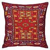 Funda de almohada graciosa cuadrada afgana Patrón afgano con inspiraciones del folclore oriental Formas geométricas en colores cálidos Fundas de cojín multicolor Fundas de almohada para sofá Dormitori