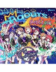 【店舗限定特典あり・初回生産分】ラブライブ! サンシャイン!! アニメーションPV付きシングル「KU-RU-KU-RU Cruller!」(CD+Blu-ray) + A4クリアファイル 付き