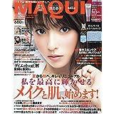MAQUIA(マキア) 2018年 10 月号 [雑誌]
