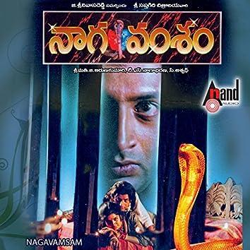 Nagavamsam (Original Motion Picture Soundtrack)
