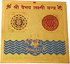 Divya Mantra Sri Chakra Sacred Hindu Geometry Yantram Ancient Vedic Tantra Scriptures Sree Goddess Vaibhav Laxmi Puja Yantra for Pooja, Meditation, Prayer, Temple, Office, Business, Home/Wall Decor
