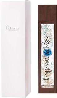 (赤ちゃんまーけっと)&Herba ハーバリウム メッセージ入り 木枠付き (L) ブルー 青 (Happy Wedding) 結婚 ウェディング 御祝 薔薇 ローズ 花 プレゼント ギフト