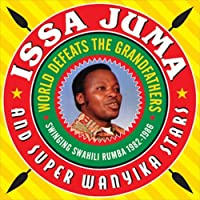スウィンギング・スワヒリ・ルンバ 1982−1986