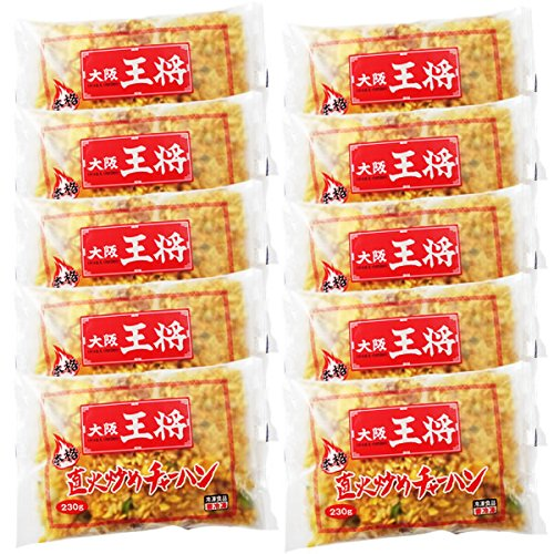 【大阪王将】冷凍炒めチャーハン230g×10袋