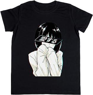 8129f912c Amazon.es: ropa japonesa - Otras marcas de ropa / Ropa especializada ...