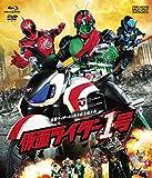 仮面ライダー1号[Blu-ray/ブルーレイ]