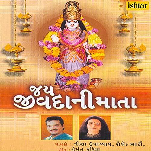 Nisha Upadhyay & Shailendra Bhartti