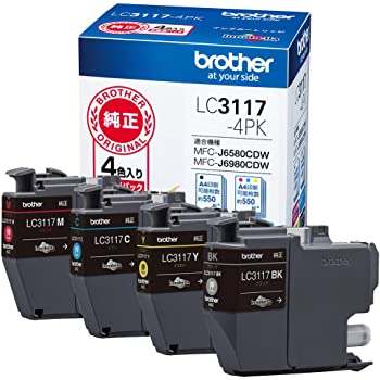 【brother純正】インクカートリッジ4色パック LC3117-4PK 対応型番:MFC-J6983CDW、MFC-J6583CDW、MFC-J5630CDW 他