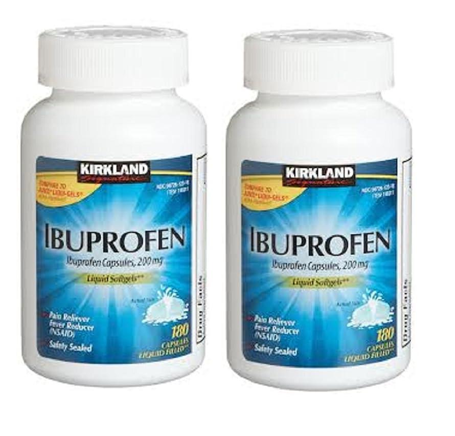 COS14 Kirkland Signature Ibuprofen Pain Fever Reducer (Nsaid) 200mg - 2 Pack 180 Liquid Softgels (360 Tablets Total)