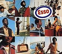 Esso Trinidad Steel Band by Esso Trinidad Steel Band
