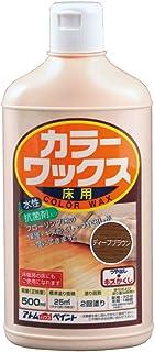 アトムハウスペイント 水性床用カラーワックス 500ML ディープブラウン