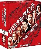 クリミナル・マインド/FBI vs. 異常犯罪 シーズン4 コンパクト BOX [DVD]