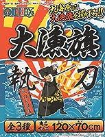 ワンピース 大漁旗フラッグ【トラファルガー・ロー】