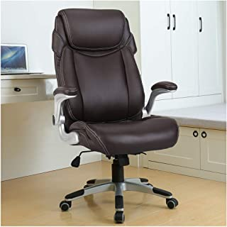BERLMAN Ergonomic PU Leather High Back Executive Office Chair with Adjustable Height, Computer Chair Desk Chair Task Chair Swivel Chair Guest Chair Reception Chairs … (Brown)