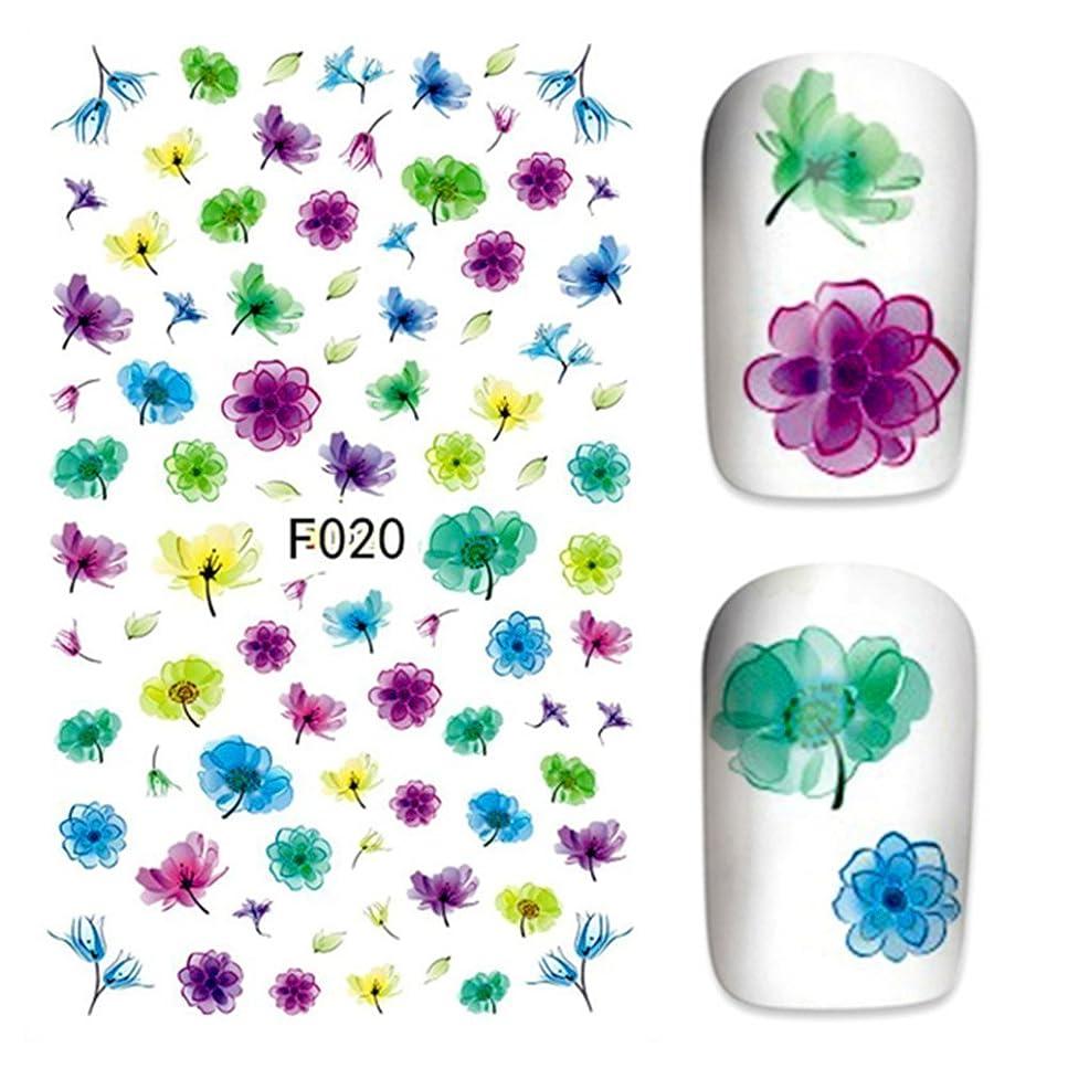 精巧なプロット周術期水彩 お花パターンネイルステッカー ネイルシールネイルアートパーツ