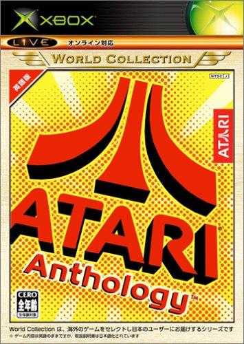 Atari Anthology (Xbox World Collection)[Import Japonais]