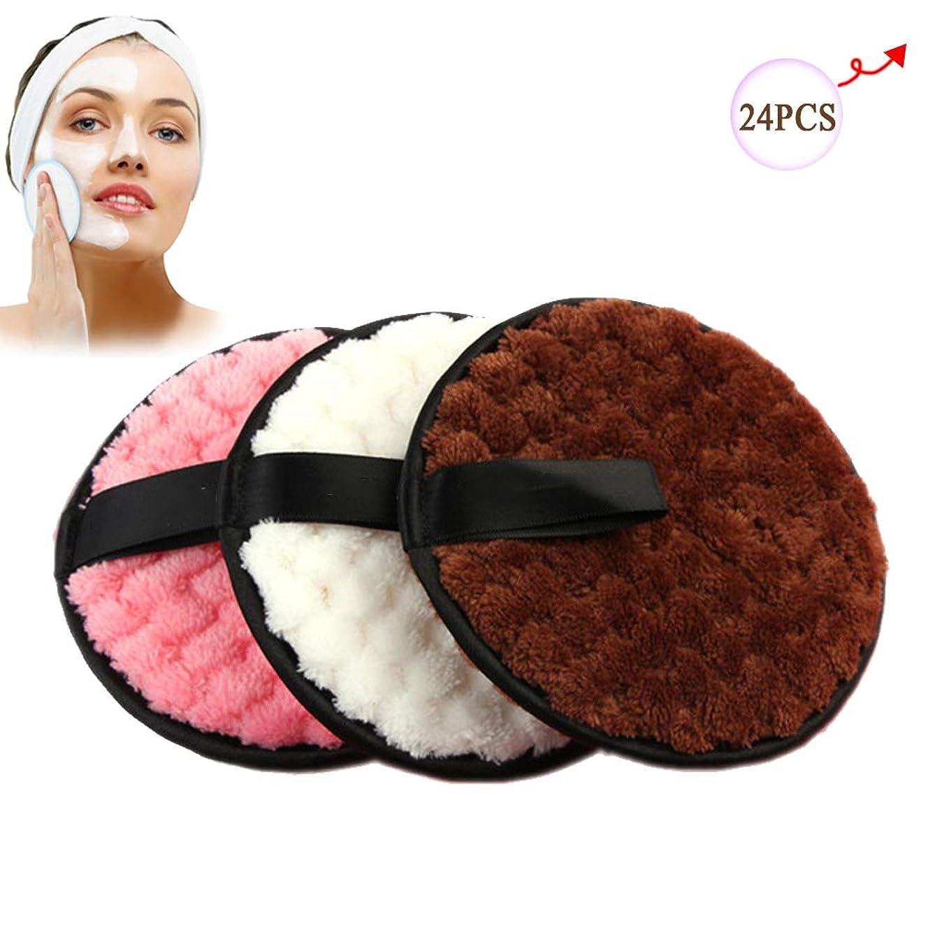 サスペンション今長方形リムーバーパッド、再利用可能なクレンジングコットンファイバー吸収性綿パッド女性のための顔/目/唇,24PCS