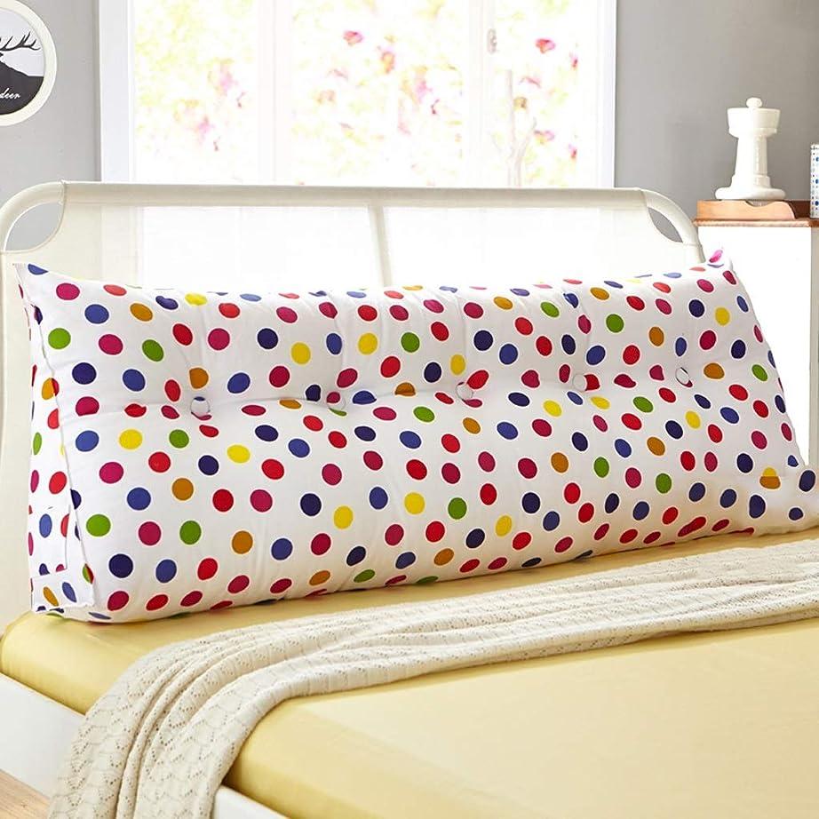 八生きるタービンLLSDD ヘッドボードのあと振れ止めのソファーのクッションの長い枕ウエストサポート窓のジッパーの取り外し可能な洗濯できる取り外し可能な長い枕。
