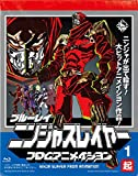 ニンジャスレイヤー フロムアニメイシヨン 1 起【初回生産限定版...[Blu-ray/ブルーレイ]