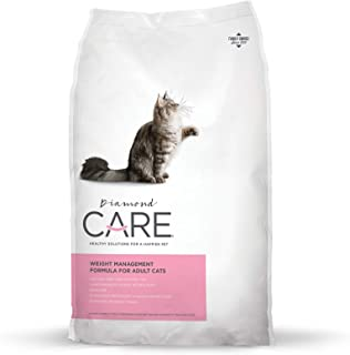 Diamond CARE Specialized Diets To Support Cats With Unique Health Issues