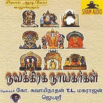 Navagraha Nayagargal