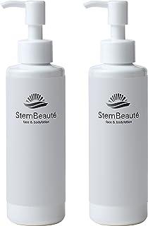 StemBeaute(ステムボーテ) フェイスローション オールインワンゲル 美容液 ヒト幹細胞 エイジング 培養液 化粧水 (180ml) 2本セット