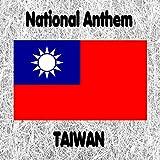 Taiwan - Republic of China - Zhōnghuá Míngúo gúogē - San Min Chu-i (National Anthem of the Republic of China - The Three Principles of the People) [Instrumental]