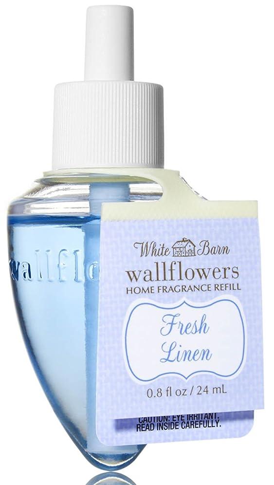 上ユーモラスマトロンバス&ボディワークス Bath & Body Works フレッシュリネン ルームフレグランス レフィル 芳香剤 24ml (本体別売り)[並行輸入品]