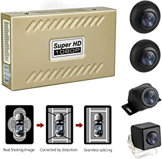WeniChen 360 Degree Bird View Car Parking Assistance Panoramic View All Round 4 HD Camera System with DVR Parking Monitori... photo