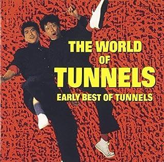 ゴールデン☆ベスト とんねるず~THE WORLD OF TUNNELS EARLY BEST OF TUNNELS(SHM-CD)...