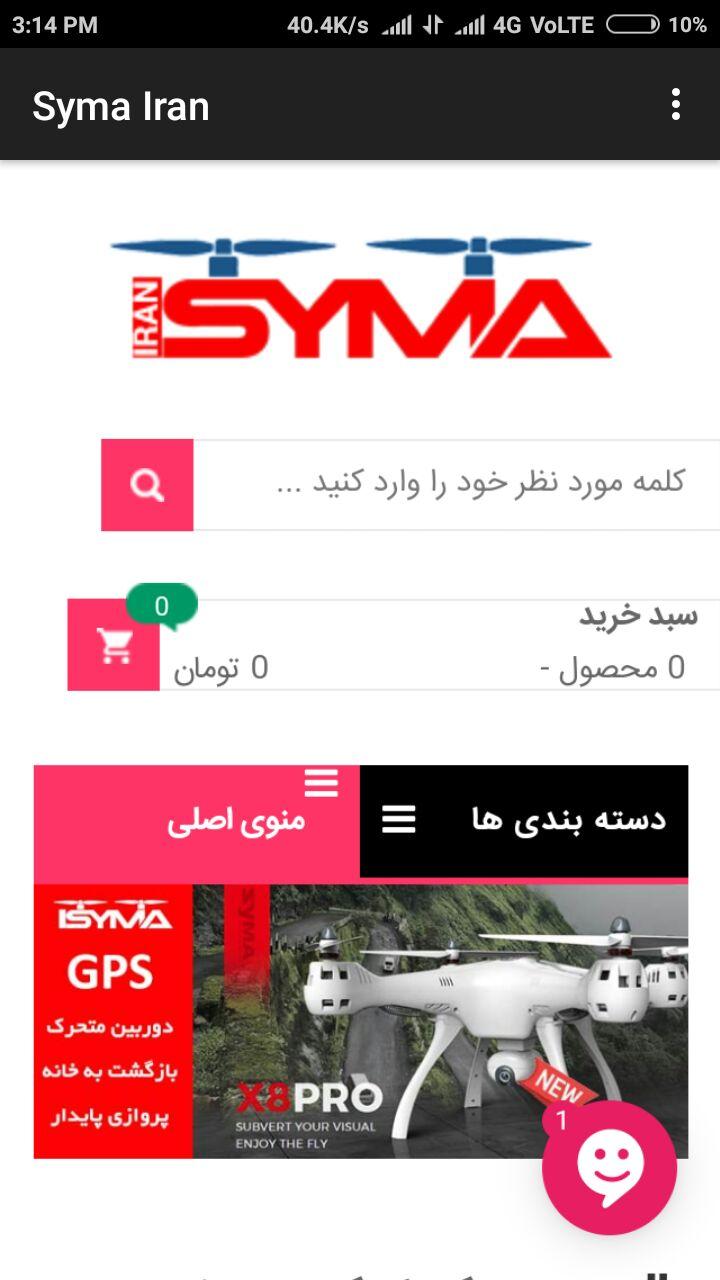 SYMA Iran