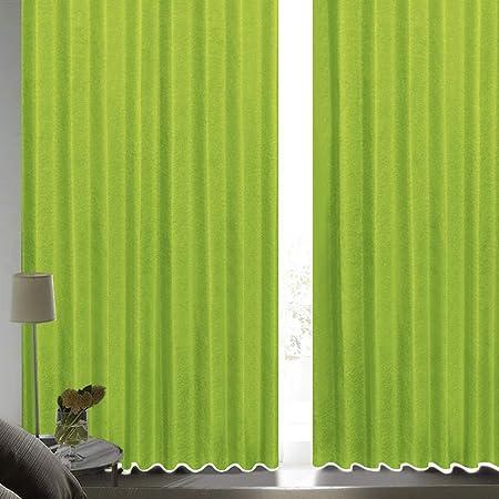[カーテンくれない] 断熱・遮熱カーテン「静 Shizuka」完全遮光生地使用【形状記憶加工】遮音 防音効果で生活音を軽減 高断熱 静 遮光1級 全13色 色: ライム (幅)100cm×(丈)200cm×2枚入 / Bフック/タッセル付き